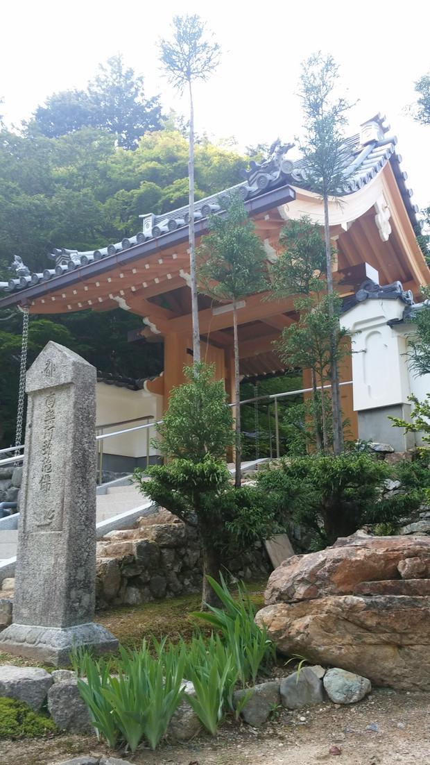 京都 高雄:往生院山門工事