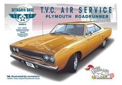 Plymouth_Roadrunner
