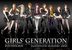 GG_Run Devil Run