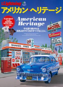 別冊・Lightning-American・Heritage表紙