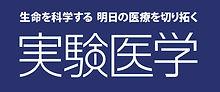 羊土社_ロゴ.jpg