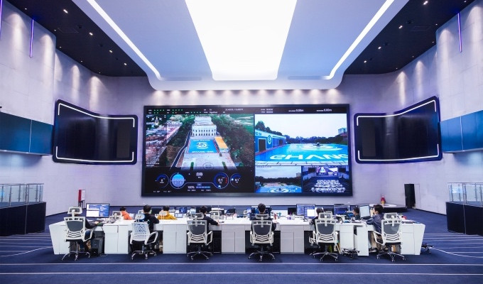 eHang command and control centre Guangzhou - Osinto aerospace intelligence
