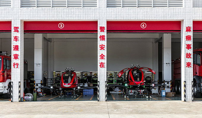 eHang 216F AAVs in a fire station in China