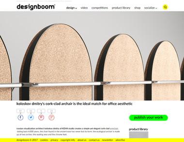 designboom archair.jpg
