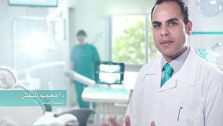 Dr Mahmoud Shalash