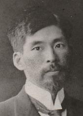 大森兵蔵2.jpg