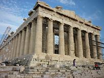 Parthenon1.png