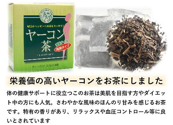 送料無料!北海道産ヤーコン茶1箱18袋入り×3箱