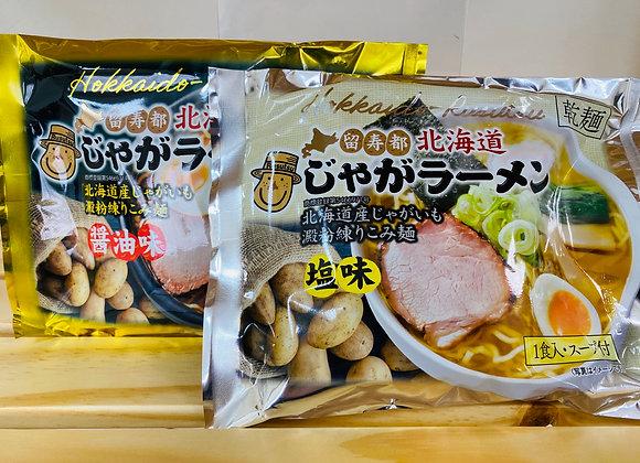 <まるで生麺!> じゃがラーメン 醤油味1袋+塩味1袋