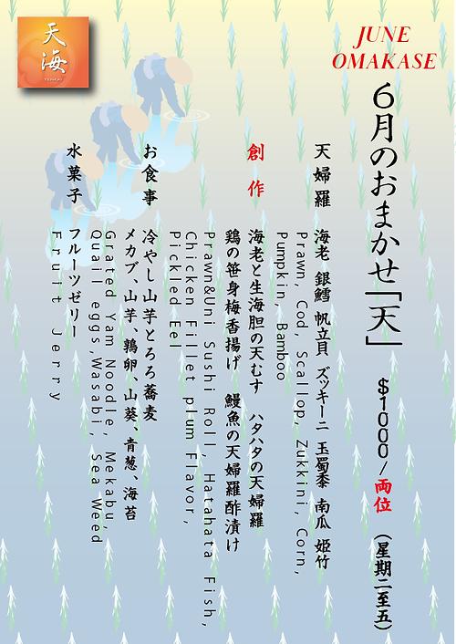JUNE TEN-01.png