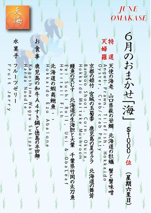 JUNE Kai -01.png