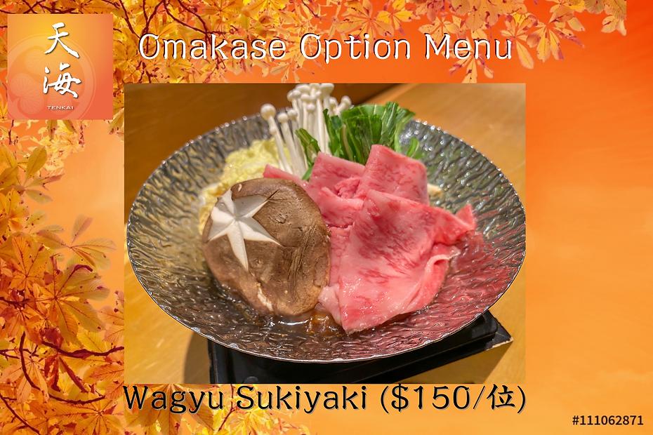 Wagyu Sukiyaki.png