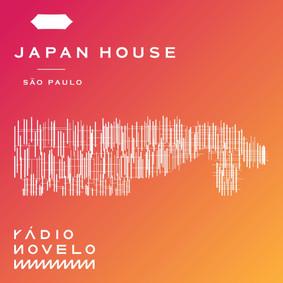 JapanHouse.jpg