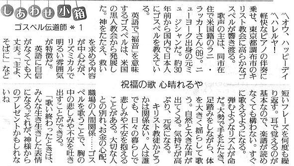 shiawase_1.jpg