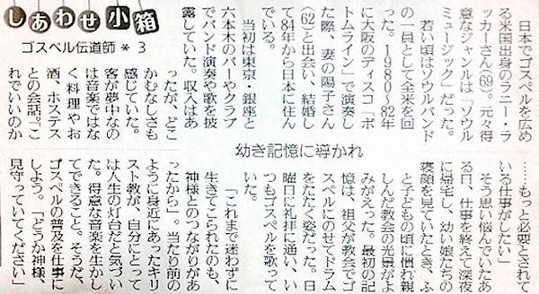 shiawase_3.jpg