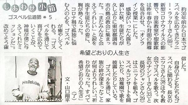 shiawase_5.jpg