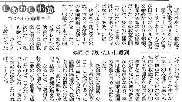 shiawase_2.jpg