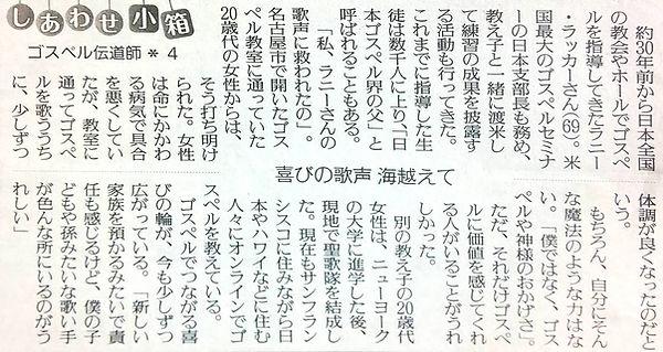 shiawase_4.jpg