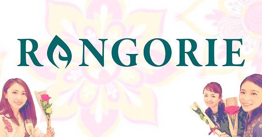 RangorieCover.jpg