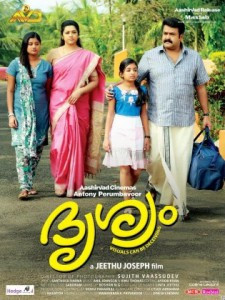 DrishyamMovie