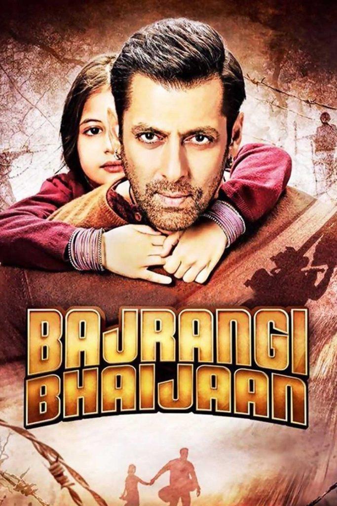インド公開時に一番目にしたポスターがこちら