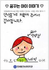 3월 선정어린이1-2.png