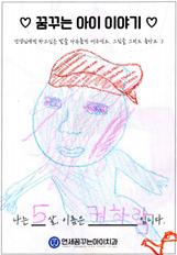 3월 선정어린이2.png