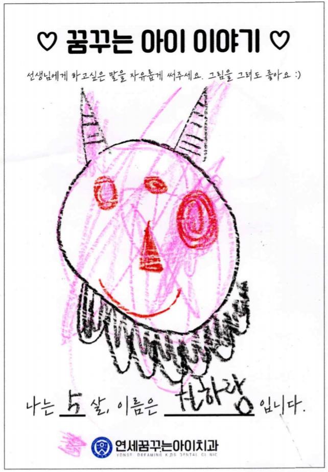 3월 선정어린이2-2.png