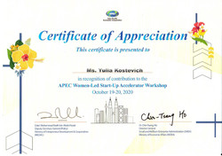 Certificate of Appreciation: APEC Women-Led Start-Up Accelerator Workshop