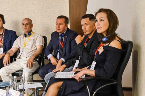 APEC Tomsk 2019