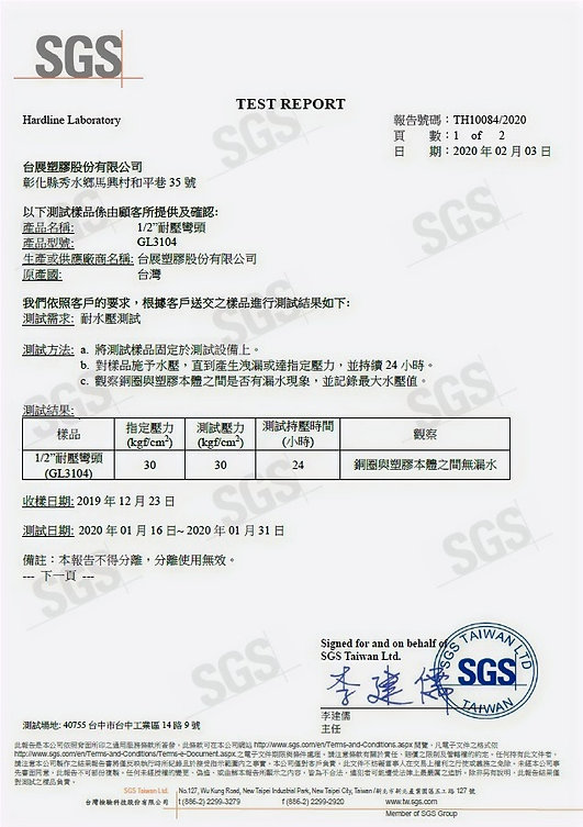 SGS_edited.jpg