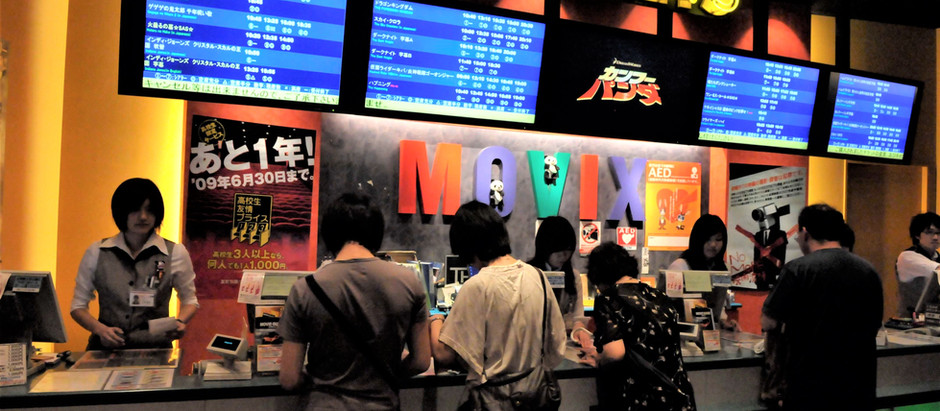 CINEMA MARKETING: JAPAN UNDERSTANDS THE VALUE OF BEHAVIOURAL AUDIENCE DATA