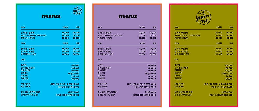 menu color .jpg