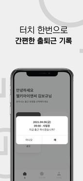 앱스토어 목업 iphone -03 copy.jpg