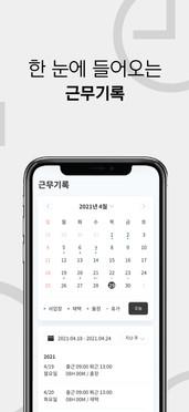 앱스토어 목업 iphone -06 copy.jpg