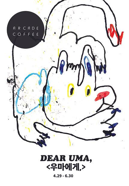 B2 Arcade Coffee Poster copy.jpg
