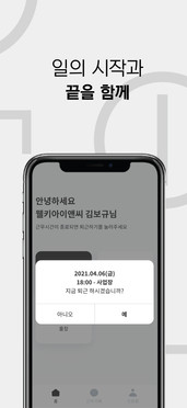 앱스토어 목업 iphone -04 copy.jpg