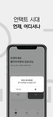 앱스토어 목업 iphone -05 copy.jpg