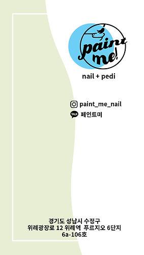 Blue_Spring_PaintMe!.jpg