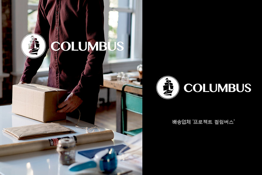 columbus 30000.jpg