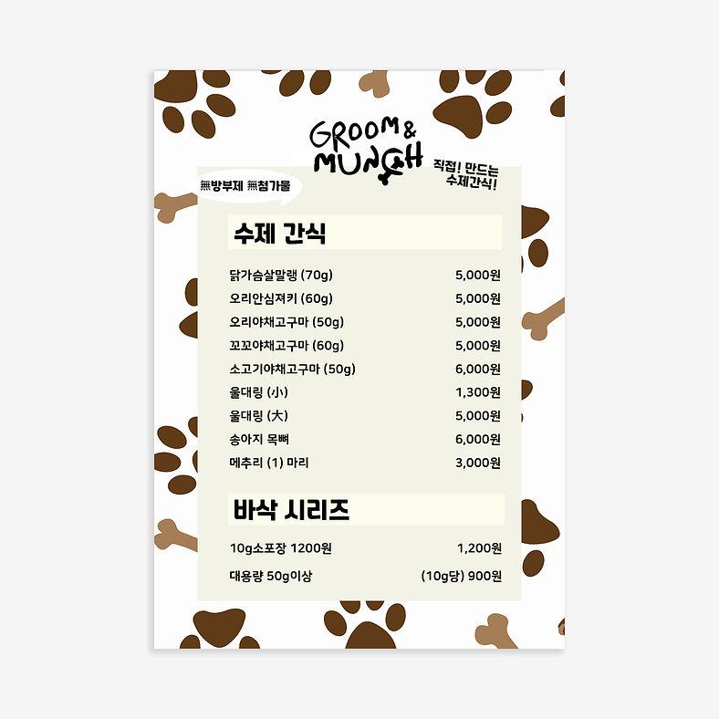 menu Groom and munch Branding.jpg