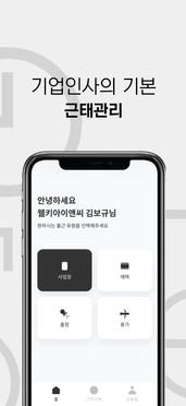 앱스토어 목업 iphone -02 copy.jpg