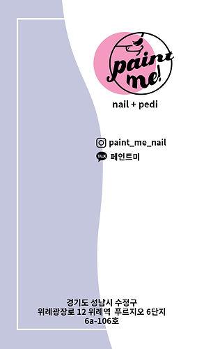 Pink_Spring_PaintMe!.jpg