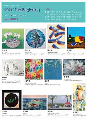 The Beginning Gallery Violet 2021_1.jpeg