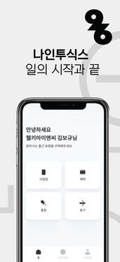 앱스토어 목업 iphone -01 copy.jpg