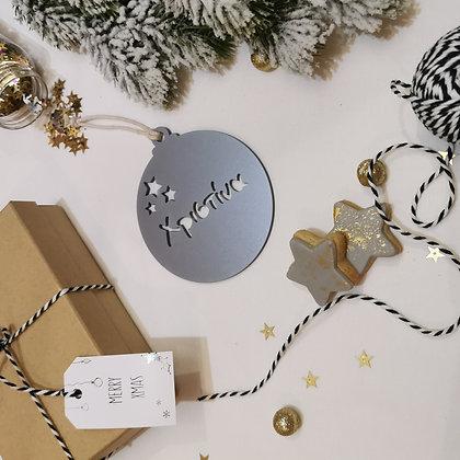 Metallic Grey Christmas ball