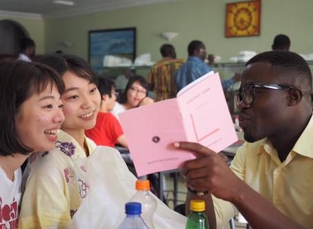 アフリカ写真展募集中
