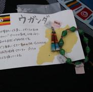 ウガンダ アクセサリー各種
