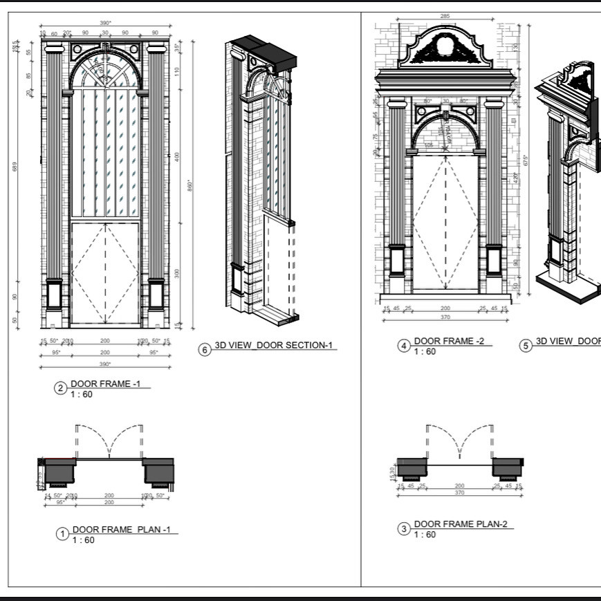 بوابة هندسية