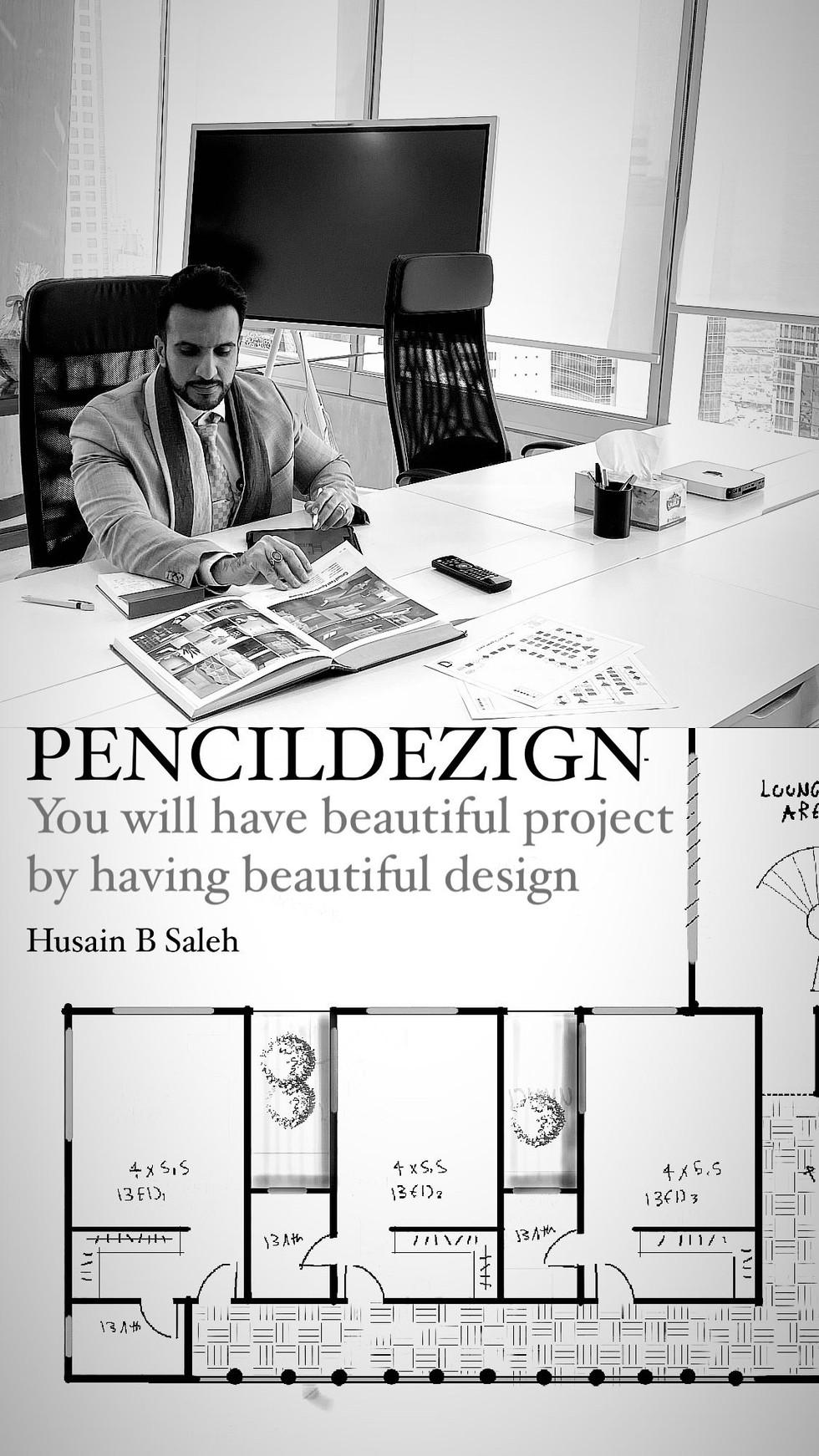 المشروع الجميل ناتج من تصميم جميل